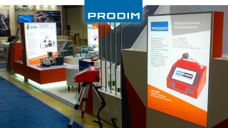 Prodim exhibiting all over the world - Metalloobrabotka, Russia